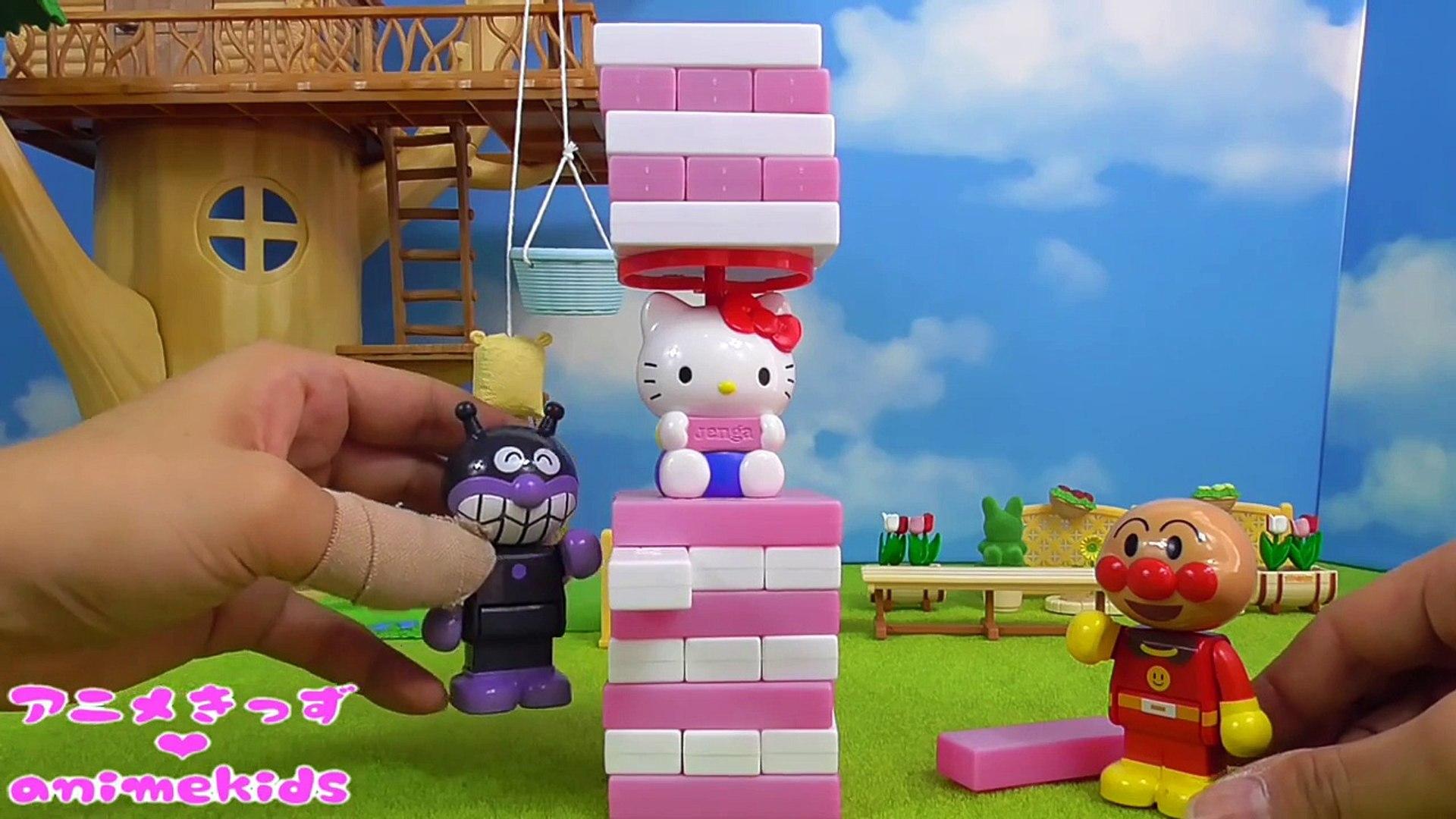 アンパンマン おもちゃ[A-N-M] キティちゃん ジェンガ で対決だよ‼ [A-N-M]kids [A-N-M]きっず [A-N-M] Anpanman HelloKitty Toy Jenga