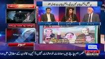 Asif Zardari Kis Kadar Bimar Hain aur Woh Kis Tarah Khana Khate Hain :- Haroon Rasheed Tellingt