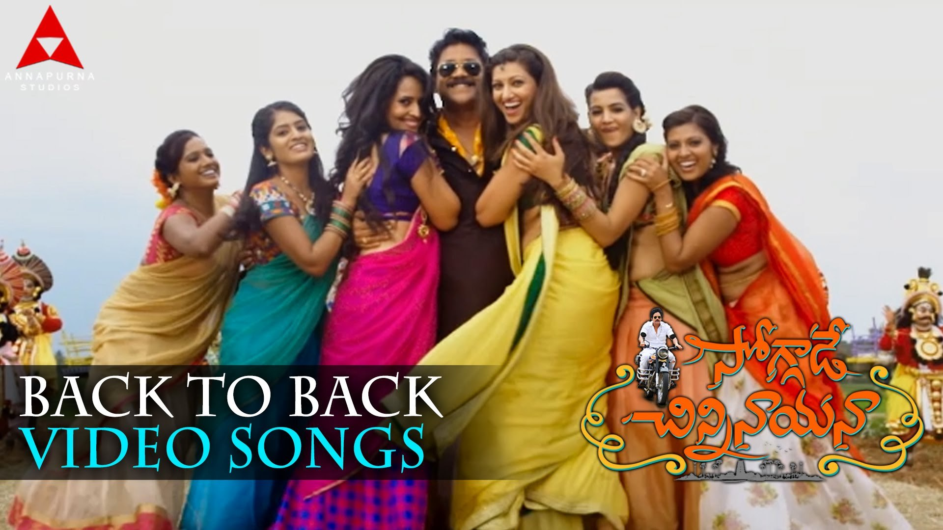 Soggade Chinni Nayana Back To Back Video Songs Nagarjuna Ramya Krishnan Lavanya Tripathi