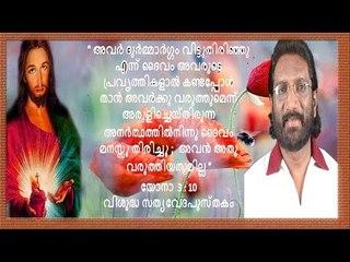 Super Hit Malayalam Christian Devotional Songs Non Stop | K.G.Markose