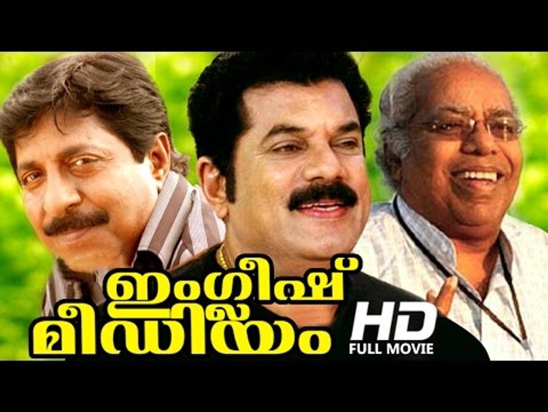 Malayalam Full Movie | English Medium | Comedy Movie | Ft  Sreenivasan,  Thilakan, Nedumudi Venu