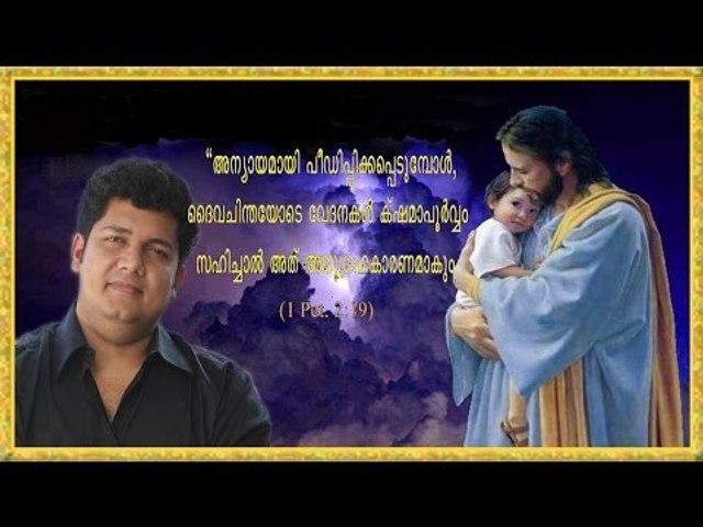 Super Hit Malaylam Christian Devotional Songs Non Stop | Biju Narayanan