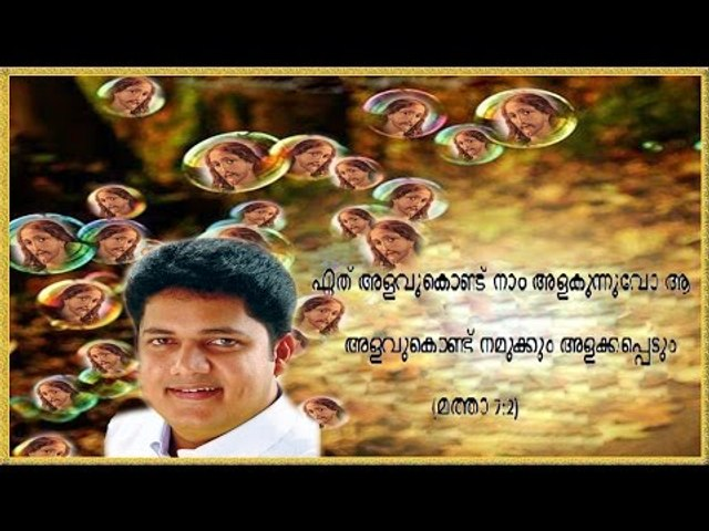 Super Hit Malaylam Christian Devotional Songs Non Stop   Biju Narayanan