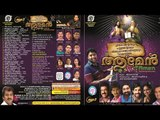 Super Hit Christian Devotional Song Karaoke with Lyrics Album Amen | Song Divya Karunya