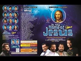Super Hit Christian Devotional Songs Karaoke with Lyrics  In the Name of Jesus full Songs Karaoke