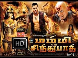 Mummy Vs Sindbad Full HD movie super hit movie