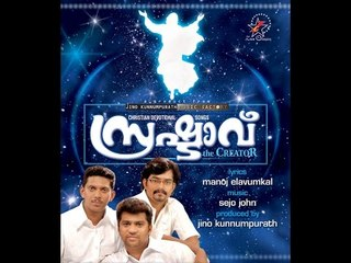 Super Hit Christian Devotional Song Karaoke with Lyrics Album Srushdavu | Song Altharayil