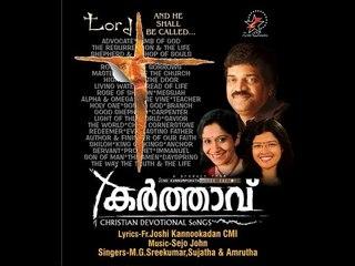 Super Hit Christian Devotional Songs Karaoke with Lyrics |Karthavu full Songs Karaoke