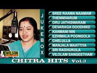 CHITHRA HITS   VOL 003