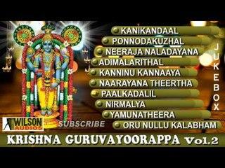 Krishna Guruvayoorappa vol 2