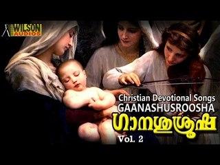 Christian Devotional Songs   Ganashusroosha Vol 2   Prarthana Geethangal