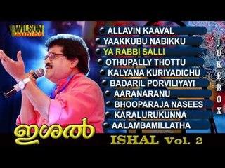 ISHAL VOL 02    Mappila Songs   MG Sreekumar   K G Markose
