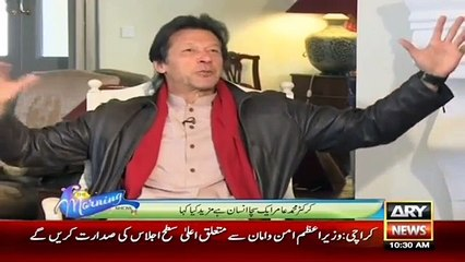 Divorce was Painful but I have Moved On - Imran Khan on divorce with Reham & Failed Marriage