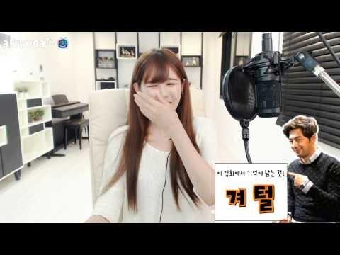 김이브님♥야한 영화 추천