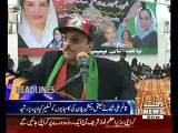 Waqtnews Headlines 09:00 AM 28 December 2015