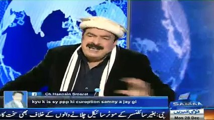 Watch funny reply of Sheikh Rasheed when anchor ask that NS and Raheel Shareef are smiling together and on good terms