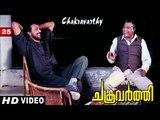 Chakravarthi Movie Clip 25 | Sam's Death
