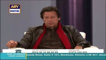 Imran Khan's Mouth Breaking Reply to Khuwaja Asif for his Baseless Allegation on SKMH