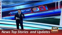 ARY News Headlines 28 December 2015, ICC Suspend Pakistani Cricketer Yasir Shah after Test - YouTube