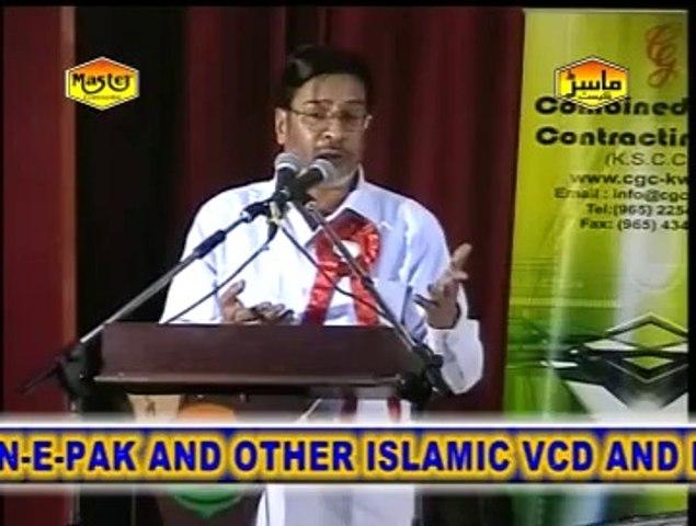 Waseem Barelvi Best Mushaira-Mohabbat Zindagi Ke Faislo Se Lad Nahi Sakti | Bismillah