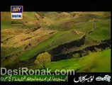 Hazrat Nooh (A.S) ki Kashti Ki Sachai