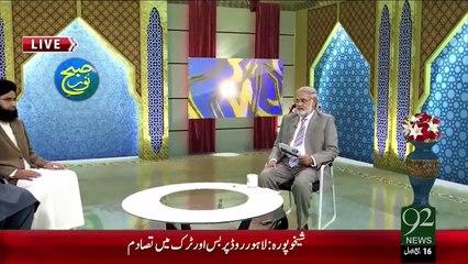 Subh-E-Noor - 28 Dec 15 - 92 News HD
