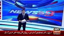 Ary News Headlines 27 December 2015 , Army Chief Raheel Sharif Important Visit of Afganistan