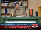 Watch and Judge which Political Personality Baba g talking about - Mukhbari by Baba g in Khabardar
