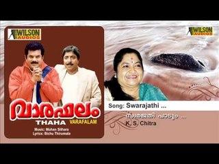 Swarajathi - Vaaraphalam