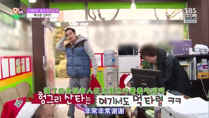 Oh My Baby 20151226 Ep94 Part 1