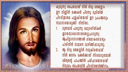 Super Hit Christian Devotional Songs Karaoke with Lyrics | Divya Nakshathram Full Songs Karaoke