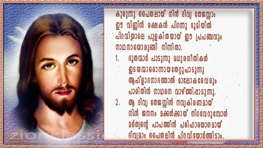 Super Hit Christian Devotional Songs Karaoke with Lyrics   Divya Nakshathram Full Songs Karaoke
