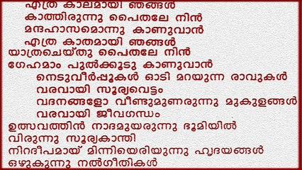 Super Hit Christian Devotional Songs Karaoke with Lyrics |Divya Prakasam full Songs Karaoke