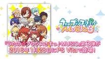 Uta no Prince sama : Music 3 - Gameplay Trailer