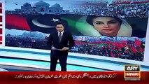Ary News Headlines 27 December 2015 , Child Labour In Benazir Bhutto Annivarsay