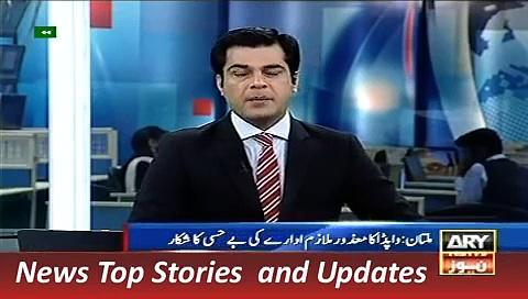 ARY News Headlines 19 December 2015, ex Wapda Employee Need help after accident