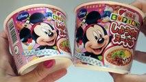Mickey Mouse Cup Fan Noodles Cupfan Ramen ~ カップヌードル 自動販売機 オートレストラン Disney Toys Food for