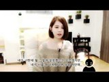 김이브님♥눈물은 욕보다 강하다