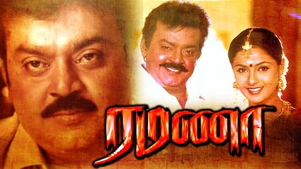 Ramana | Full Tamil Movie | Vijayakanth, Simran, Vijayan