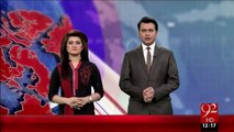 Wazeer-E-Azam Ny GPO Murree Ki Naie Imarat Ka Iftatah Kr Dia – 29 Dec 15 - 92 News HD