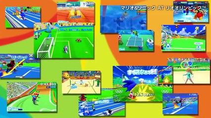 Trailer 3DS [JAP] de Mario & Sonic aux Jeux Olympiques de Rio 2016