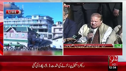 Nawaz Sharif Ka Murree Main Khitab – 29 Dec 15 - 92 News HD