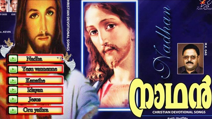 Christian Devotional Songs Jukebox   Nadhan   Jino Kunnumpurath   Zion Classics