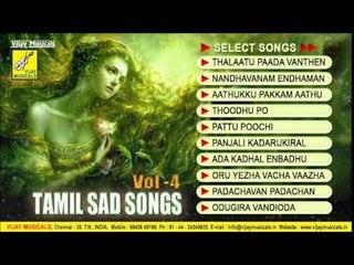 Tamil Sad Song Juke Box   Vol 4   SPB, KJY, Chithra, S.Janaki, Dr.Balamuralikrishnan, M Vasudevan