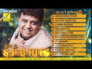 S.P.B Hits Tamil Songs | Juke box | Vol 5