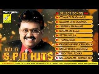 S.P.B Hits Tamil Songs   Juke box   Vol 6