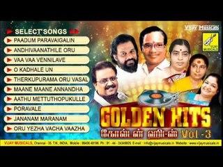Tamil Hit Film Songs   Juke Box   Vol 3   SPB, KJY, T.M.S, P.Susheela, S.Janaki, K.S.Chithra
