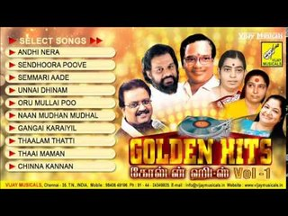 Tamil Hit Film Songs   Juke Box   Vol 1   SPB, TMS, Malayasia Vasudevan, P.Sushila, Vani Jayaram