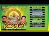 Thiruvalanchuli Maari Music Jukebox