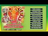 Sri Vanamari Aarathanai Music Jukebox